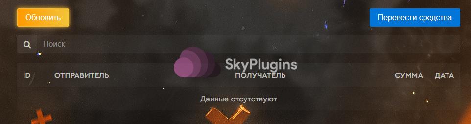 Перевод.PNG