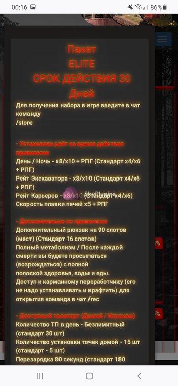 Screenshot_20210412-001659_Firefox.jpg